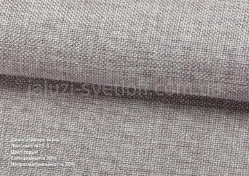 Лён-лайт m18-3 Серый