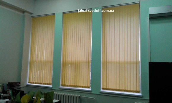 Вертикальные жалюзи на окнах в офисе с высоким потолком
