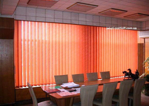 вертикальные жалюзи в офисной комнате для совещаний
