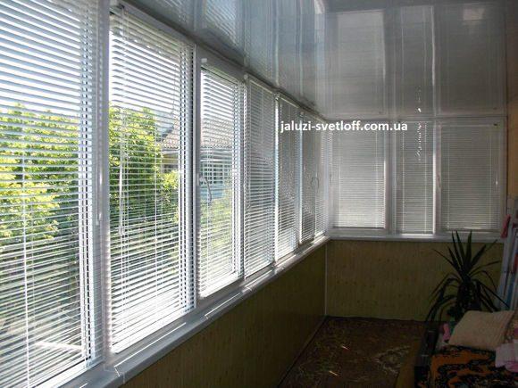стандартные горизонтальные жалюзи на балконных окнах