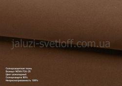 01_04_blekaut-nova-f24-35-shokoladnyj