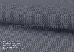 4-blekaut-perfekt-12488-grafitovyj