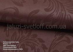 02_02_blekaut-13-shokoladnyj