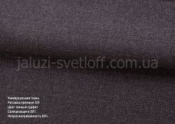 5-rogozhka-premium-501-temnj-grafit