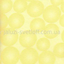 ping-pong_yellow