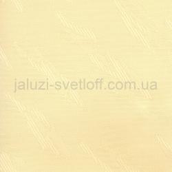 madeira-4702