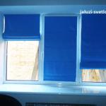 Римские шторы синего цвета