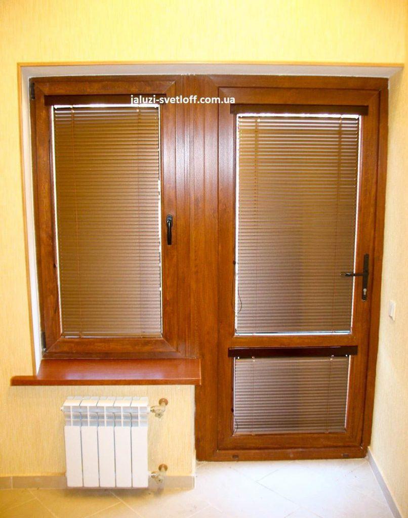 Жалюзі Венус на вікні і двері балкону