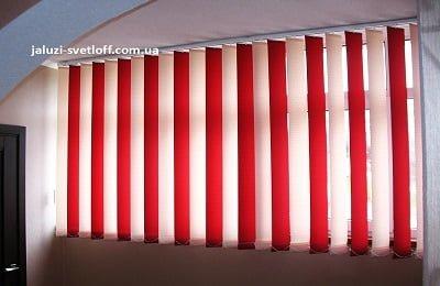 Красивые красно-бежевые вертикальные жалюзи в доме
