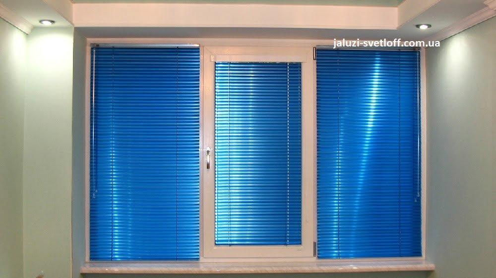 Синие горизонтальные жалюзи (стандарт и венус)