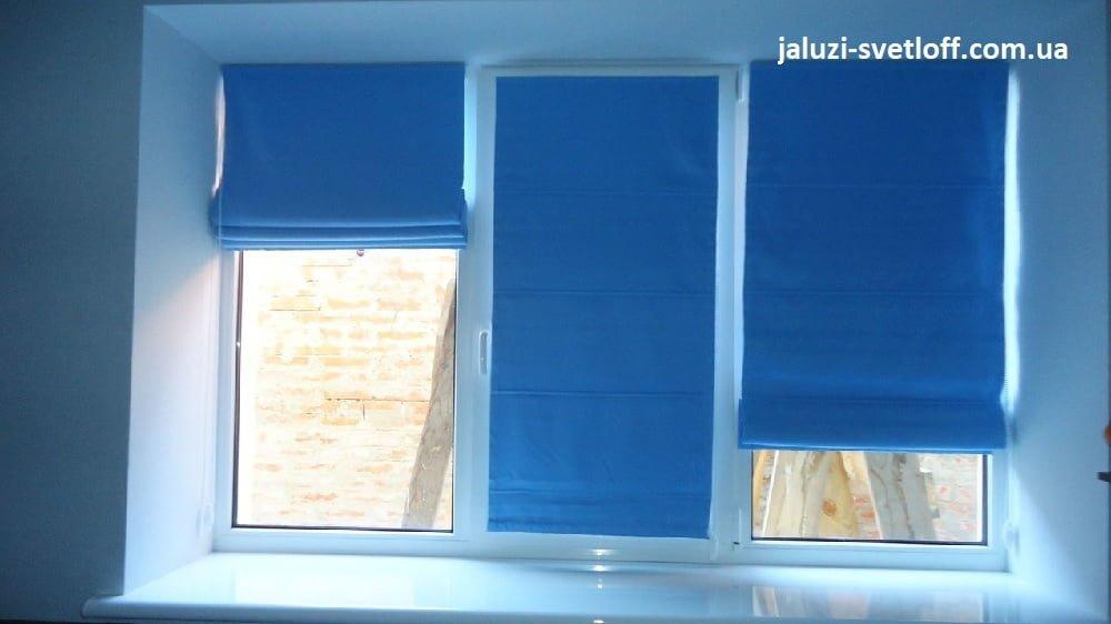 Синие римские шторы в разном положении