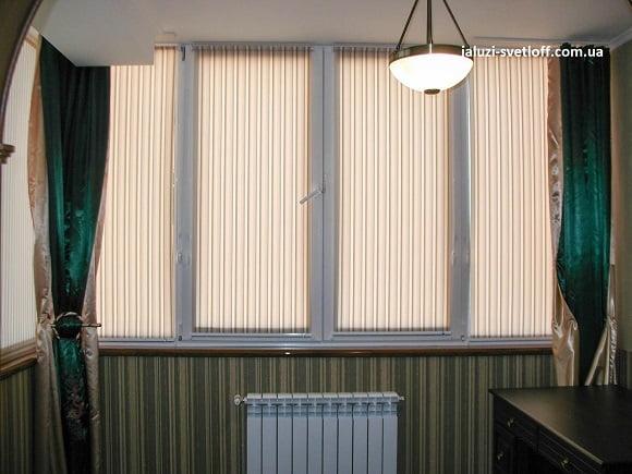 рулонные шторы открытого типа с вертикальными полосками